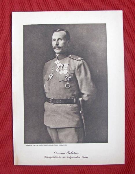 Тодоров Жеков со штык ножом (судя по званию предположительно 1915 1916 гг.)