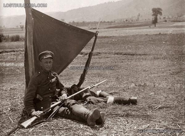 пост при лагера на 23 ти пехотен Шипченски полк, 1916г.