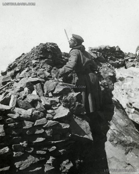 """на """"Буджоите"""", 1917 г., Южния фронт"""