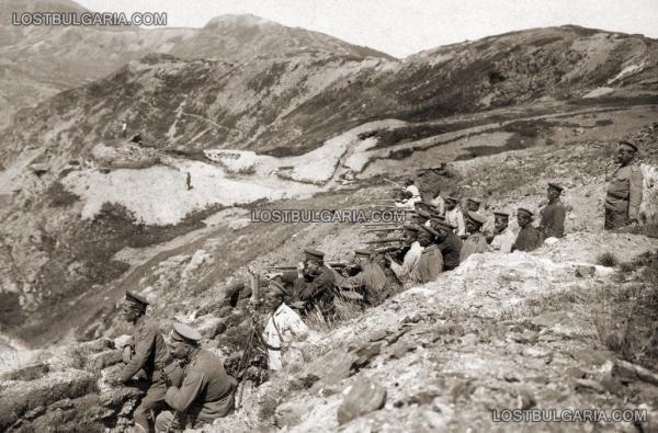 на позиция в планината Беласица, Южния фронт, 1918 г.