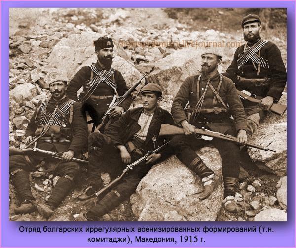 246 2 Болгария 1914 1918 (1)