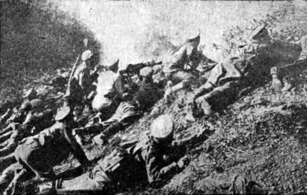 болгарских войск у горы Яребична. ПМВ (01)