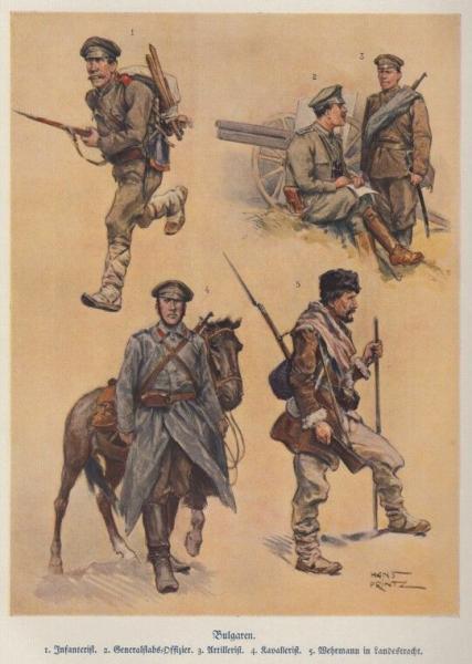 военнослужащие в годы ПМВ 14
