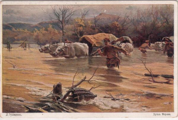 преминават река Морава