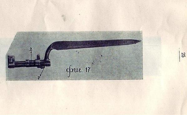 штык к кавалерийскому карабину Манлихера обр. 1890 года (рисунок) 01