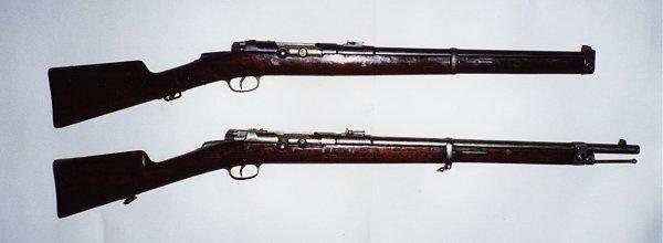кавалерийский и артиллерийский карабины обр. 1884 года 01