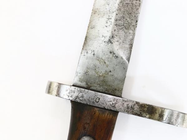 сербский обр. 1899 года к винтовке системы Маузера обр. 1899 года 15