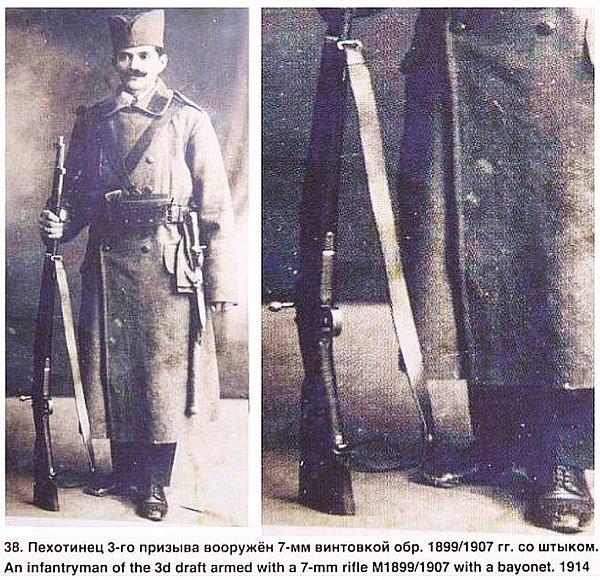 пехотинец III призыва с 7 мм винтовкой Маузера М1899 1907 со штыком. ПМВ 01