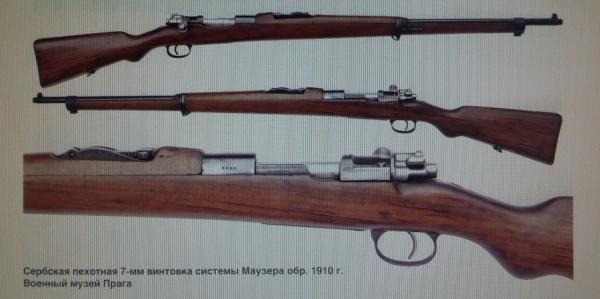 пехотная 7 мм винтовка системы Маузера обр. 1910 года (01)