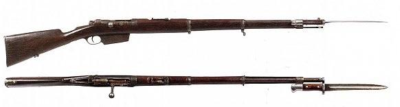винтовка Маузера Милановича Джурича обр. 1880 1907 года со штыком 02