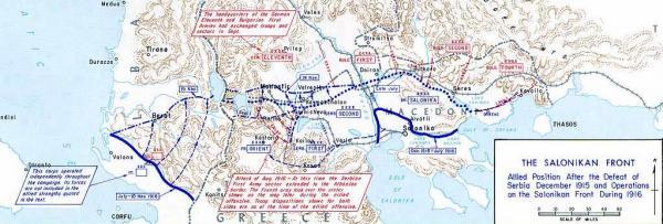 действия на Салоникском фронте, 1916 год