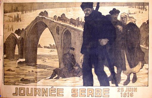 плакат 1916 год