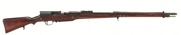 самозарядная винтовка Миньё А6 Mle 1917 (French Fusil Automatique Meunier A6 modèle 1916 semi automatic rifle) 01