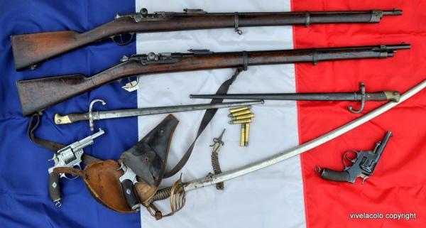 флотские винтовки Гра Кропачека (предположительно М1878 и М1884) 01