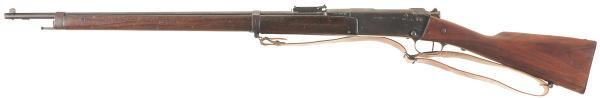 пехотная винтовка Лебеля обр. 1886 93 года (Fusil Mle 1886 Modifié 93) 04
