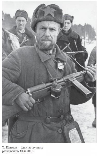 Screenshot 2020 01 30 Reportazh iz za linii fronta Partizanskaja vojna v Leningradskoj oblasti 1941   1945 gg   Фрейдзон М [...]