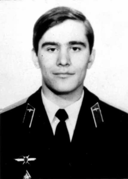 47004212 Pavlyukov