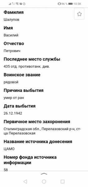 Screenshot 20210911 103855 ru.yandex.searchplugin