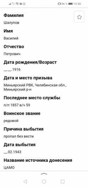 Screenshot 20210911 103815 ru.yandex.searchplugin