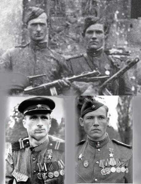 Egorov Kantaria 1945 46
