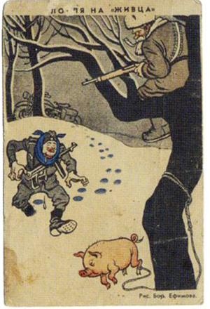 1942 Lovlya na zhivca B.Efimov