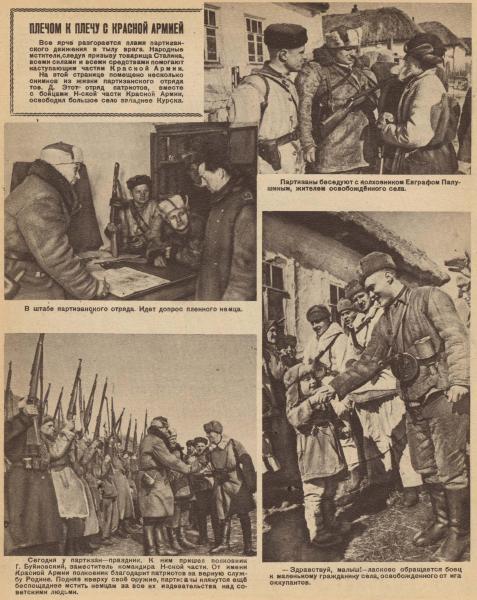 Электронный ресурс 1943 № 9 5