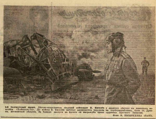 москва 10 1944 87