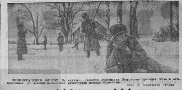 03 1944 18