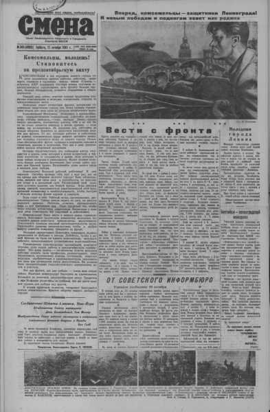 10 1941 37
