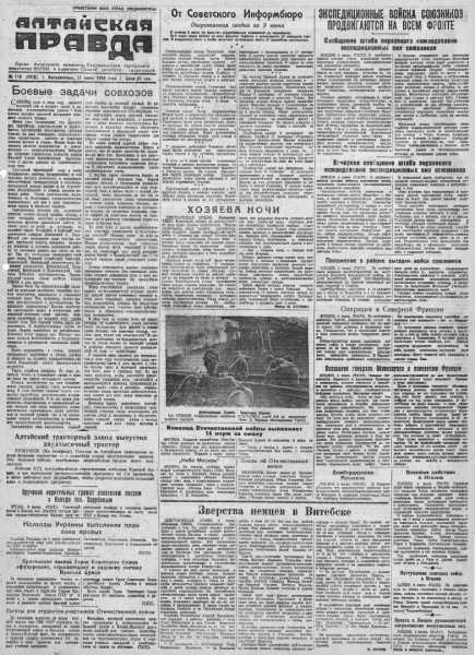 1944 34
