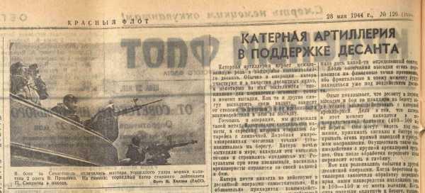 KF 05 1944 34