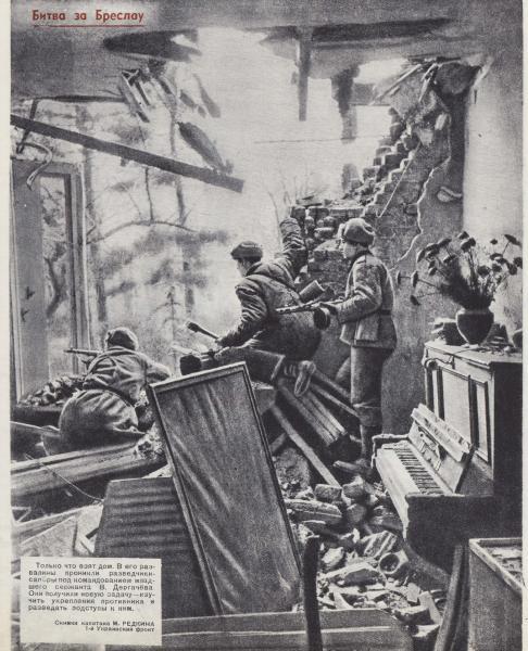 ресурс 1945 № 5 4
