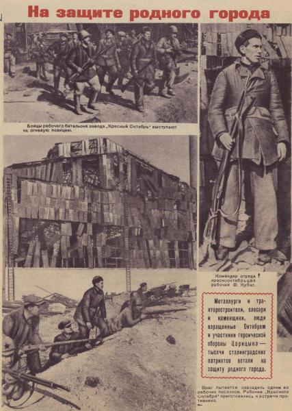 ресурс 1942 № 24