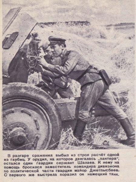 ресурс 1944 № 17