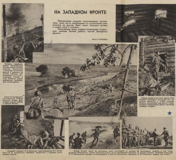 ресурс 1942 № 21