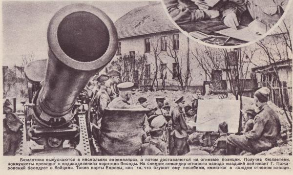 ресурс 1945 № 8