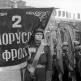 Знаменосцы 2-го Белорусского фронта на Красной площади во время Парада Победы