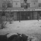 Труп немецкого солдата на улице Ростова-на-Дону
